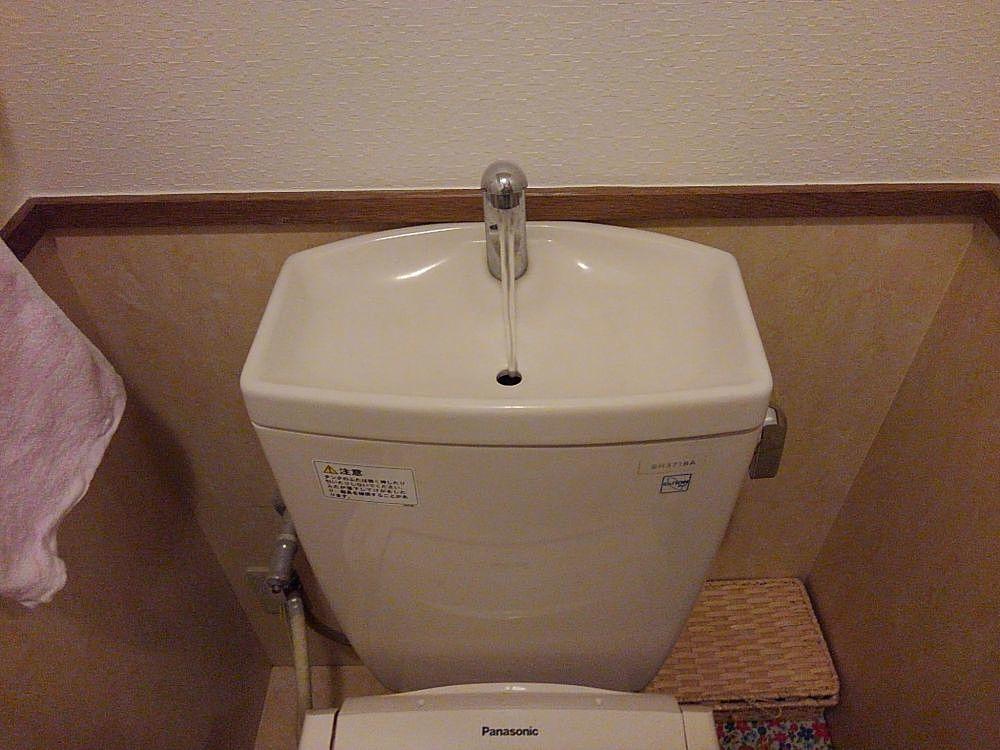 トイレの手洗い水栓の水が出ない。