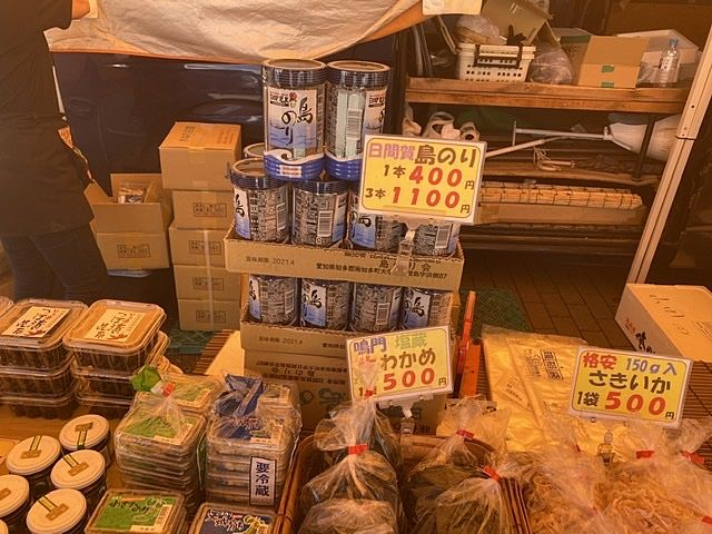 日間賀島のり 3本1,100円!