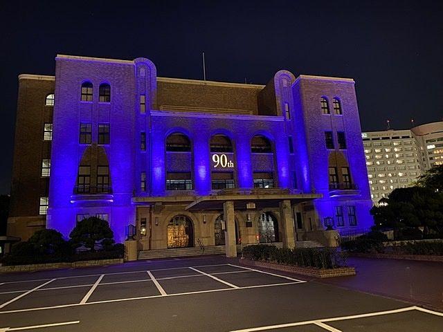 開館90周年記念!!