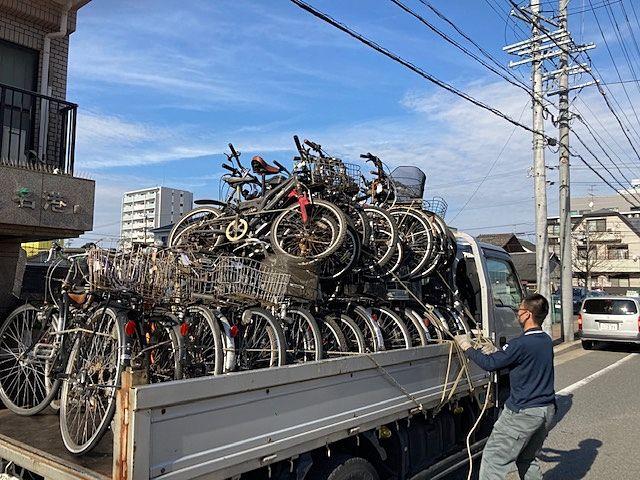 放置自転車処分