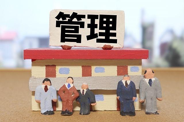 賃貸管理業法