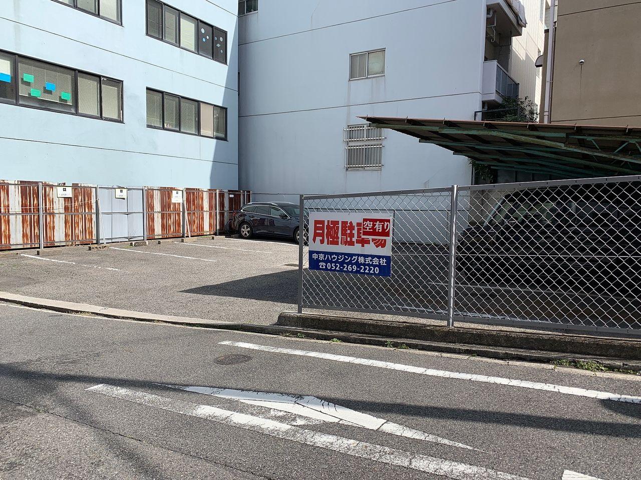 覚王山 駐車場