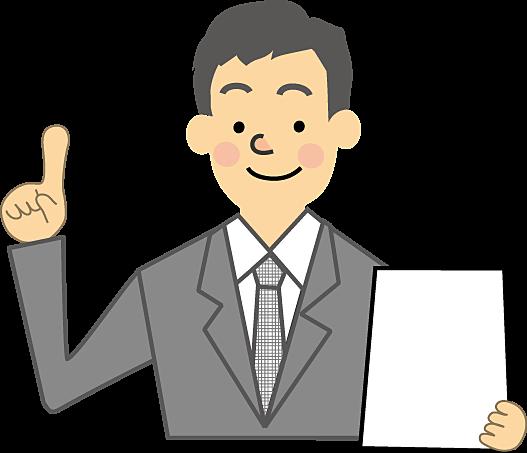 区分所有法と管理規約